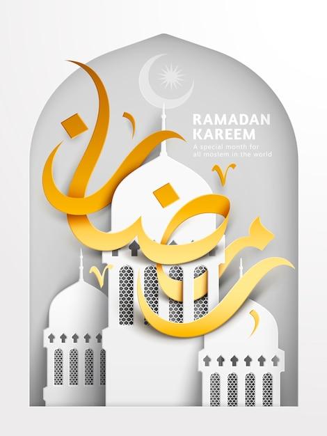 Arabische kalligraphie für ramadan kareem, weißes moscheeelement und goldene wörter, in gewölbtem rahmen Premium Vektoren