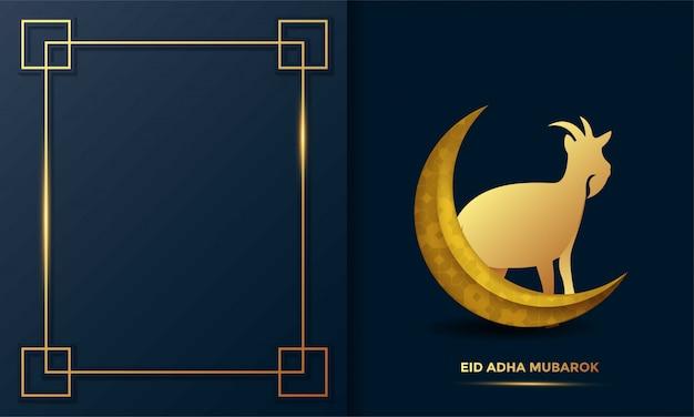 Arabische kalligraphie-grußkartenvektorillustration des ramadan kareem Premium Vektoren