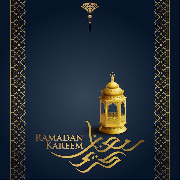 arabische kalligraphielaterne des ramadan kareem und