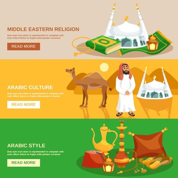 Arabische kultur banner set Kostenlosen Vektoren