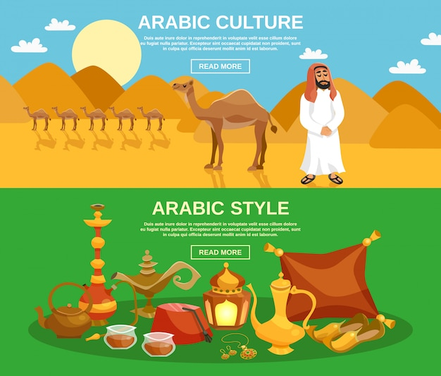Arabische kultur banner Kostenlosen Vektoren