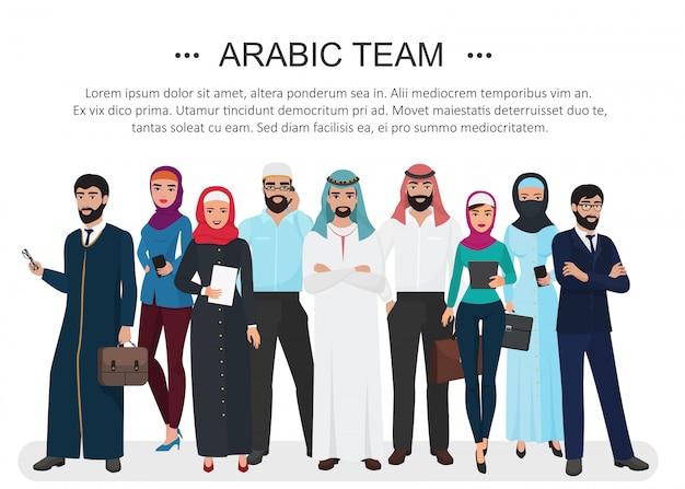 Arabische muslimische geschäftsleute teamwork Premium Vektoren