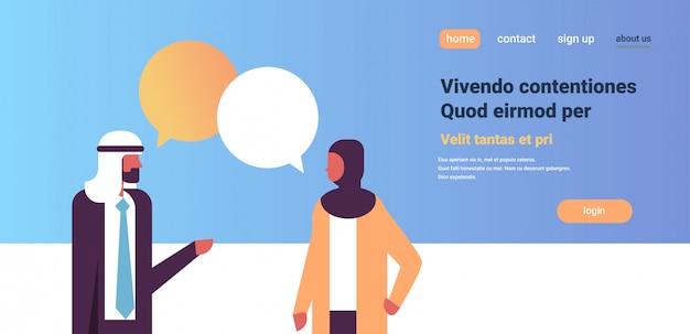 Arabische paar sprechblasen banner zu kommunizieren Premium Vektoren