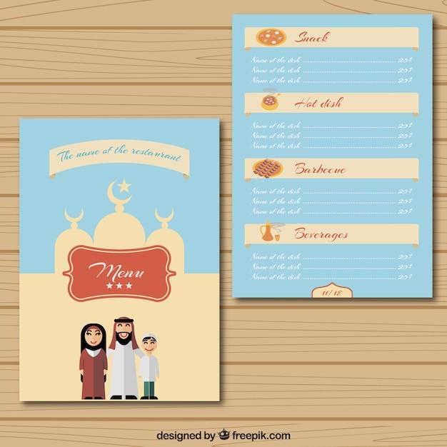 Arabisches Essen Menü-Vorlage mit einer Familie | Download der ...