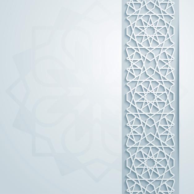 Arabisches geometrisches muster für fahnenhintergrund Premium Vektoren