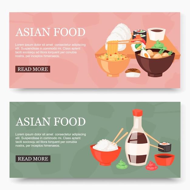 Asiatischer lebensmittelsatz des fahnenvektors. traditionelle nationale gerichte als menü Premium Vektoren
