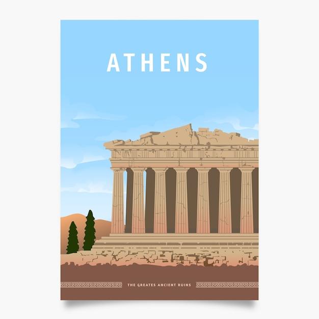 Athen werbeplakat vorlage Kostenlosen Vektoren