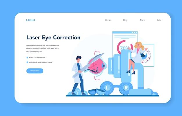 Augenbanner web-banner oder landing page. idee einer augenuntersuchung und -behandlung. sehkraftdiagnose und laserkorrektur. Premium Vektoren