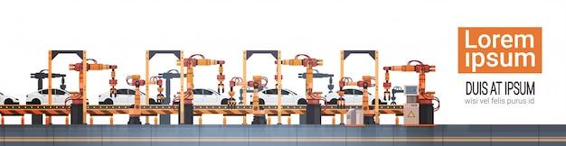 Autoproduktionsförderer-automatisches fließband-maschinerie-industrieautomationsindustrie-konzept Premium Vektoren