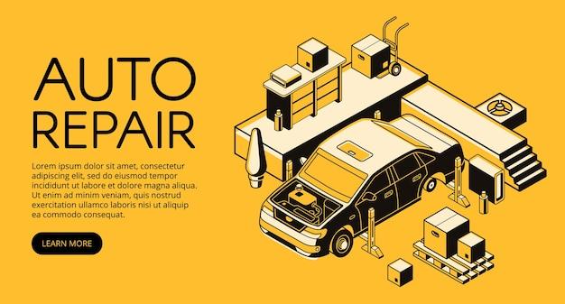 Autoreparaturillustration des autoservice-anzeigenplakats. Kostenlosen Vektoren