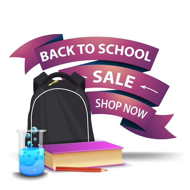 Back to school sale, rabatt anklickbare web-banner in form von bändern mit schulrucksack Premium Vektoren