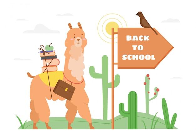 Back to school text motivation konzept illustration. karikatur niedlicher glücklicher lama- oder alpaka-tiercharakter mit schultasche und stapel bücher oder lehrbücher, die auf weiß studieren Premium Vektoren