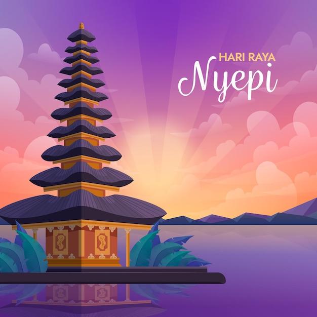 Balis tag der stille illustration mit tempel Kostenlosen Vektoren