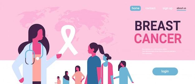 Band brustkrebs tag mix race ärztin frauen beratung banner Premium Vektoren