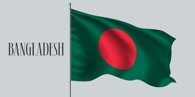 Bangladesch winkende flagge auf fahnenmastillustration Premium Vektoren