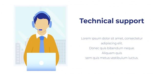 Banner für online-hilfe und technischen support Premium Vektoren