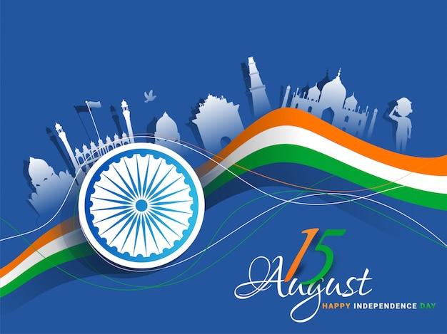 Berühmte indische monumentfahne der weißbuchausschnitt-art Premium Vektoren