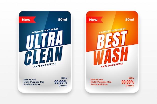Beste reinigungsmitteletiketten zu zweit Kostenlosen Vektoren