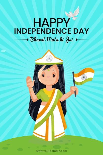 Bharat mata mit einem glücklichen unabhängigkeitstag wünscht auf himmelhintergrund Premium Vektoren