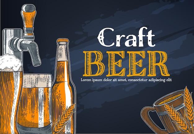 Bier-set mit wasserhahn, glas, flasche Premium Vektoren