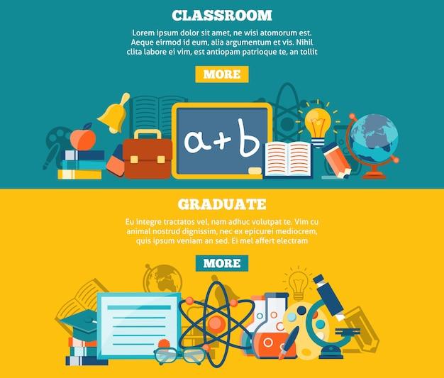 Bildung-banner-set Kostenlosen Vektoren