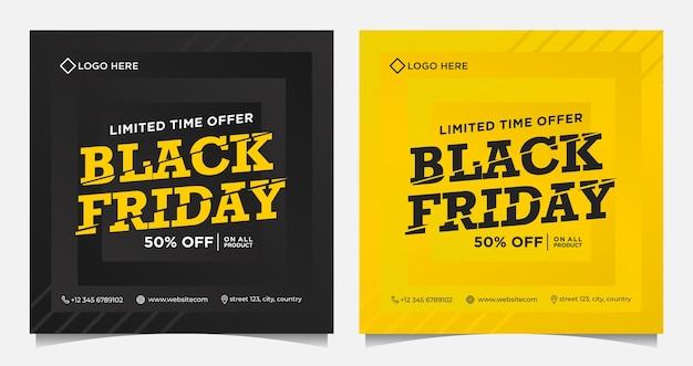Black friday event banner, hintergrund und social media vorlage in einem stapel aus schwarzer farbverlaufsfarbe und gelbem farbverlauf Premium Vektoren