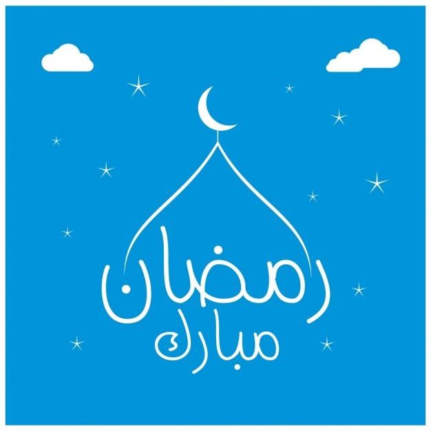 Blaue moschee ramadan kalligraphie Kostenlosen Vektoren