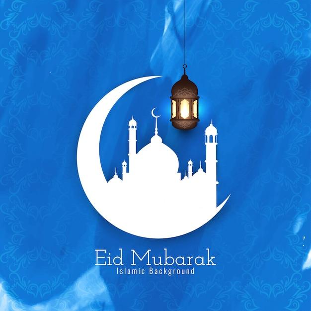 Blauer hintergrund des islamischen festivals eid mubaraks Kostenlosen Vektoren