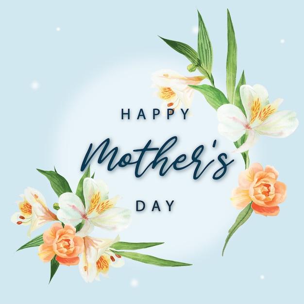 Blumenaquarell-hochzeitskarten mit blumenaquarell der lilie, der pfingstrose und der magnolie blühender Kostenlosen Vektoren
