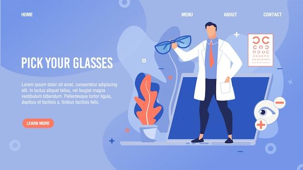 Brillenauswahlservice cartoon lading page Premium Vektoren