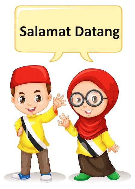 Brunei-junge und mädchen, die guten tag sagen Kostenlosen Vektoren