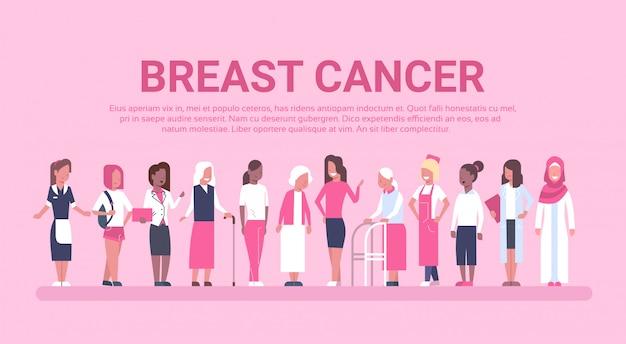 Brustkrebs-tagesverschiedene gruppe frauenkrankheits-bewusstseins-und verhinderungs-plakat Premium Vektoren