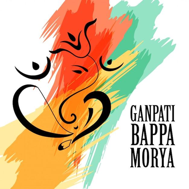 Bunter lord ganeshai-aquarellhintergrund für ganesh chaturthi Kostenlosen Vektoren