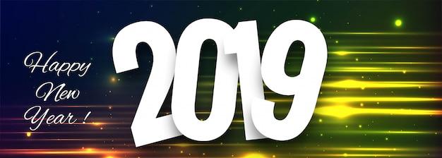 Buntes guten rutsch ins neue jahr-fahnendesign der feier 2019 Kostenlosen Vektoren