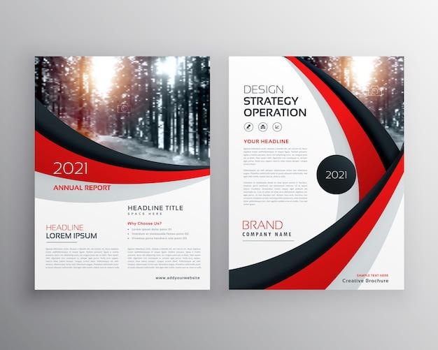 Business flyer broschüre design-vorlage mit roten und schwarzen welligen form Kostenlosen Vektoren