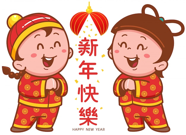 Cartoon chinesische kinder Premium Vektoren