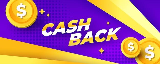 Cashback-banner-vorlage Premium Vektoren