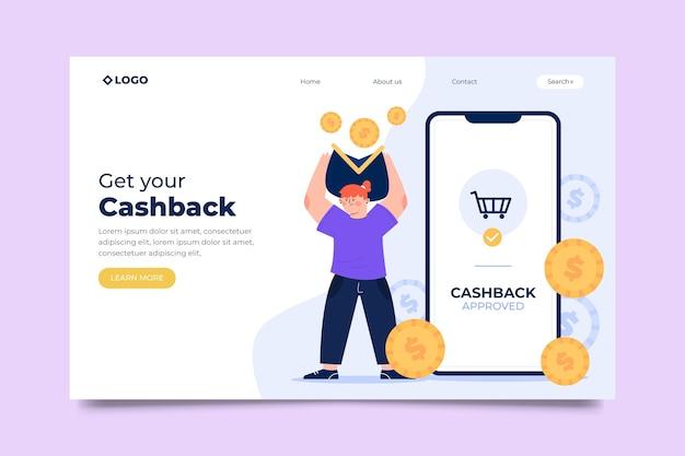 Cashback-konzept - landing page Kostenlosen Vektoren