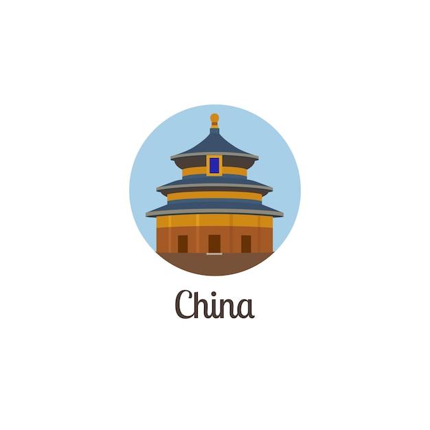 China wahrzeichen isoliert runde symbol Premium Vektoren