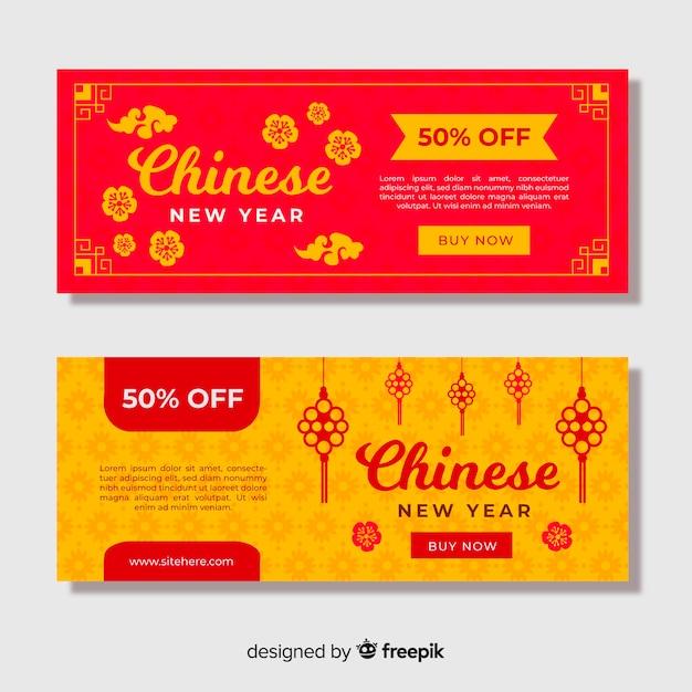 Chinesische banner des neuen jahres 2019 Kostenlosen Vektoren