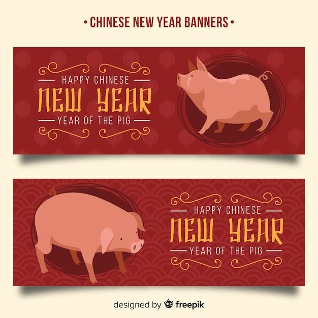 Chinesische banner des neuen jahres Kostenlosen Vektoren