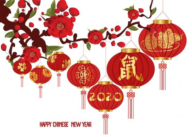 Chinesische dekoration des neuen jahres Premium Vektoren