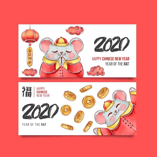 Chinesische fahnen des neuen jahres des aquarells Kostenlosen Vektoren