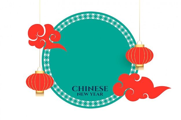 Chinesische festivalfahne des neuen jahres Kostenlosen Vektoren