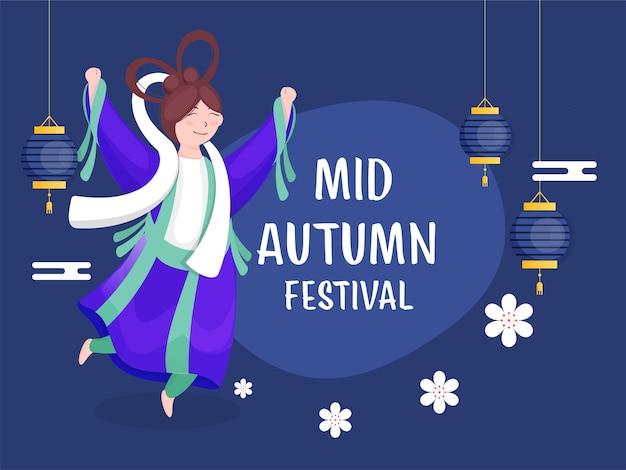Chinesische göttin-figur in springender pose mit blumen und hängenden laternen verziert auf blauem hintergrund für mittherbstfest. Premium Vektoren