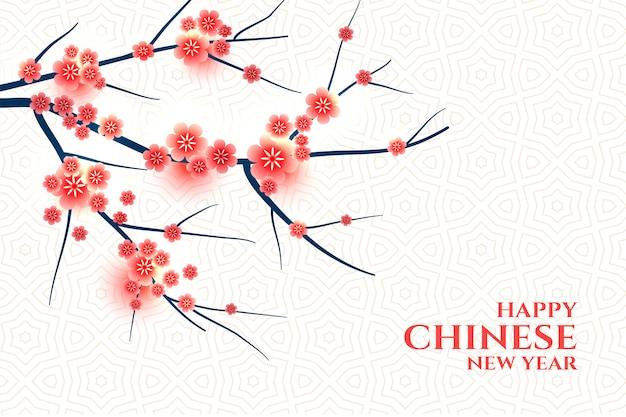 Chinesische grußkarte des neuen jahres sakura-baumasts Kostenlosen Vektoren