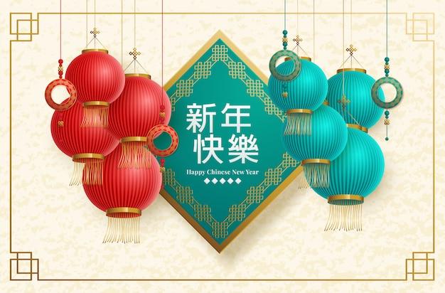 Chinesische grußkarte für neujahr. vektor-illustration goldene blumen, wolken und asiatisches element Premium Vektoren