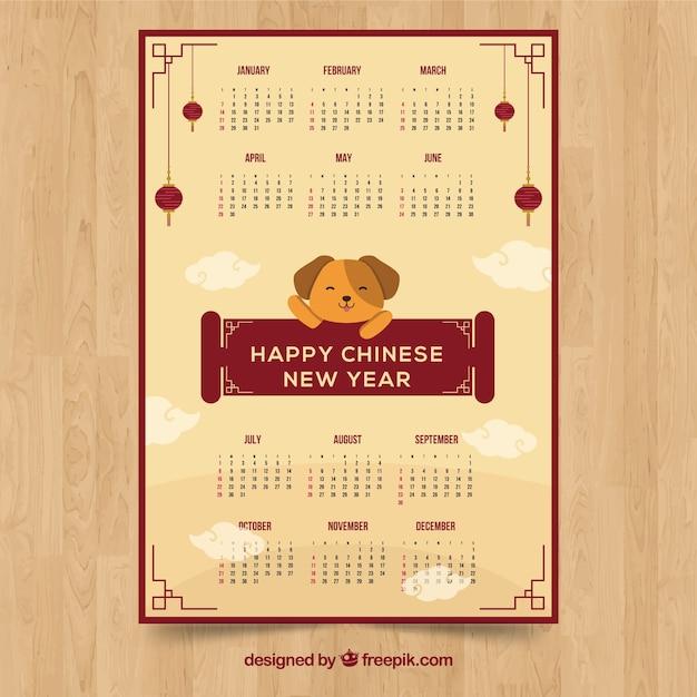 Chinesische Kalenderschablone des neuen Jahres mit Schätzchenhund ...