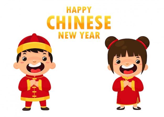 Chinesische kinder, die nationale kostüme tragen begrüßung für das festival des chinesischen neujahrsfests. Premium Vektoren