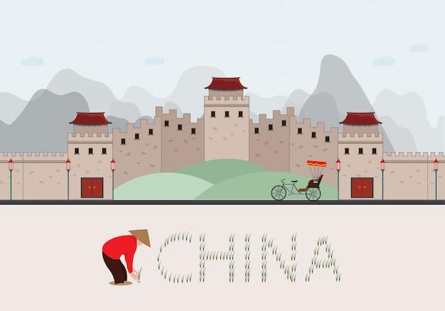 Chinesische mauer Premium Vektoren
